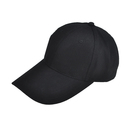 Opromo 12-Pack 100% Cotton 6-Panel Structured Adjustable Baseball Cap