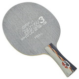 DHS Power G-III Ping Pong Blade, Table Tennis Blade - Navy Blue Shakehand