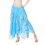 BellyLady Belly Dance Elastic Lotus Leaf Skirt,  Halloween Costume