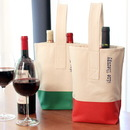 Cathy's Concepts WT-2097BP Bright Pink Wine Therapy Color Dipped Wine Tote