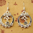 Feng Shui Import Sterling Silver Earrings - 1086
