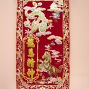 Feng Shui Import - Red Scroll - Dragon Horse (1113)