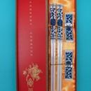Feng Shui Import - Gift Set of Porcelain Chopsticks (2685)