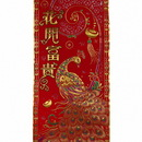Feng Shui Import 4781 Bringing Wealth Red Scroll with Peacock