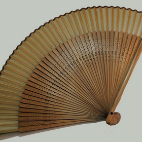 (This price is only for one piece.)Country Gent Wooden Fan, Dark